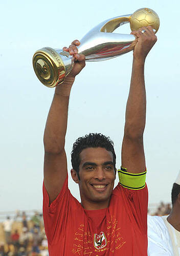egypts-alahly-captain-shadi-mohamed-holds-the-african-champions-picture-id83711980