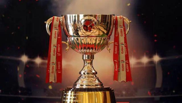 ISL-Trophy
