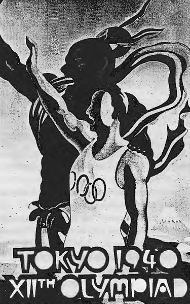 Tokyo-1940-Olympic-Games-Poster